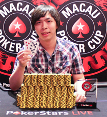 PokerStars LIVE at the City of Dreams' 오프닝 이벤트- 2013년 4월 21일