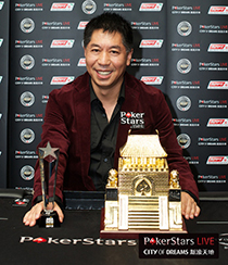 2013 ASIA PLAYER OF THE YEAR 레이스의 우승자는 JIAN YANG