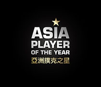 Asia Player of the Year